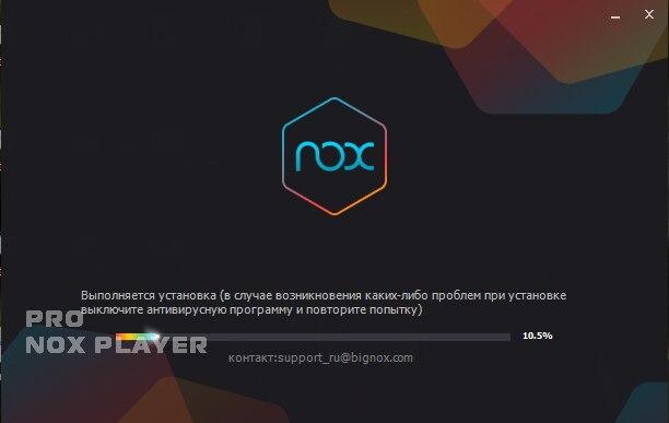 nox-01